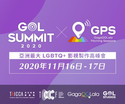 GOL_Summit-DQ