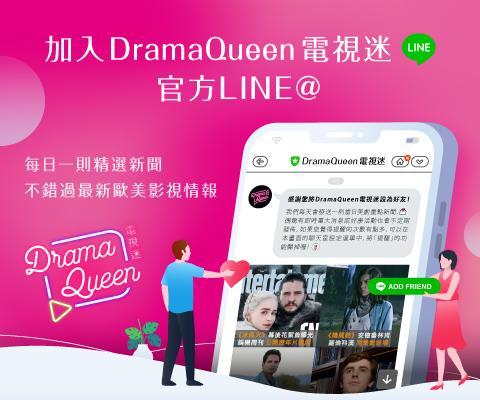 Line宣傳