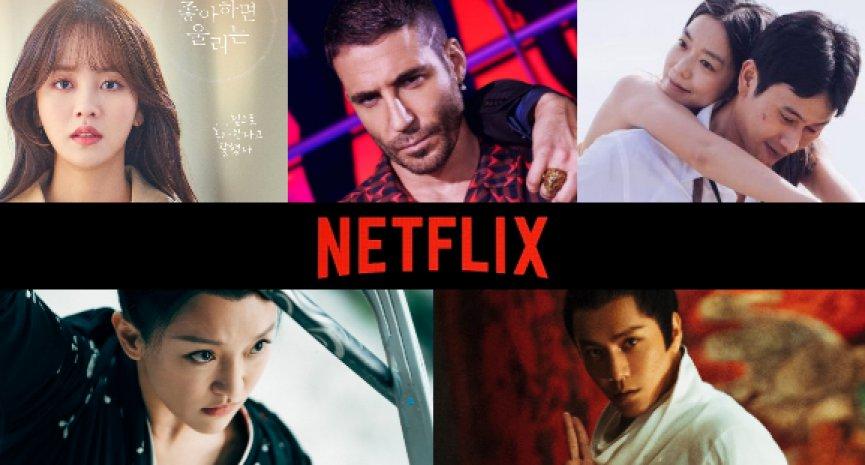 【Netflix台灣2021年3月片單】《消失的情人節》上線!陳坤、周迅《侍神令》睽違8年再合作