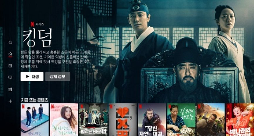 Netflix在韓投資達7億美金!新設兩座製片工作室擴大韓國版圖