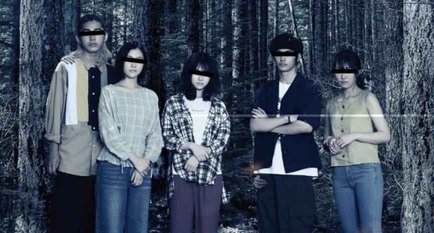 自殺森林「富士樹海」躍上大銀幕!清水崇最新恐怖懼作《樹海村》引女鬼客串?