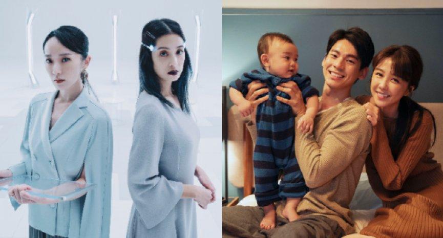 台劇《2049》曝前導預告!邵雨薇、林柏宏兒子被「大數據算命」成殺人犯