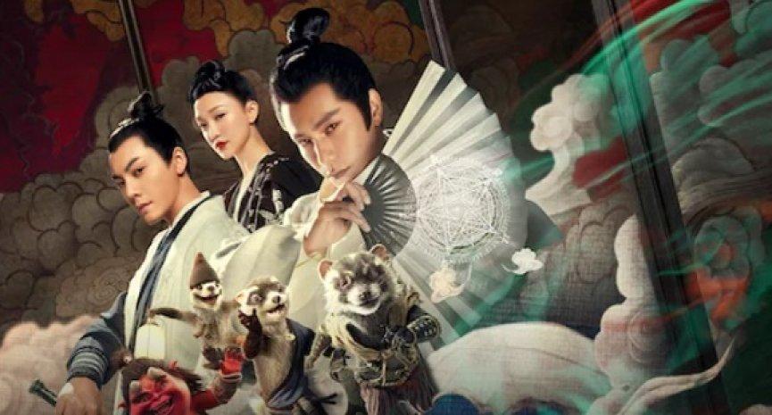 Netflix購入《侍神令》全球播映權!陳坤、周迅穿行「陰陽師」人妖兩界