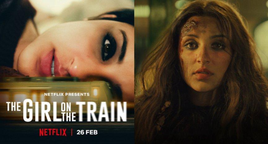 暢銷小說再翻拍電影!Netflix推出印度版《列車上的女孩》