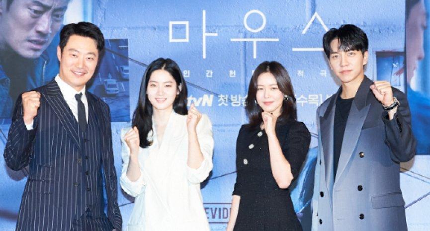 李昇基受夠當正直青年!首次接演19禁韓劇《MOUSE》大喊「很感激」