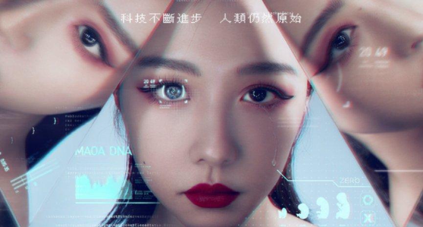 台劇《2049》公開正式海報!邵雨薇慘遭科技操控命運悲嘆「已盡力了」