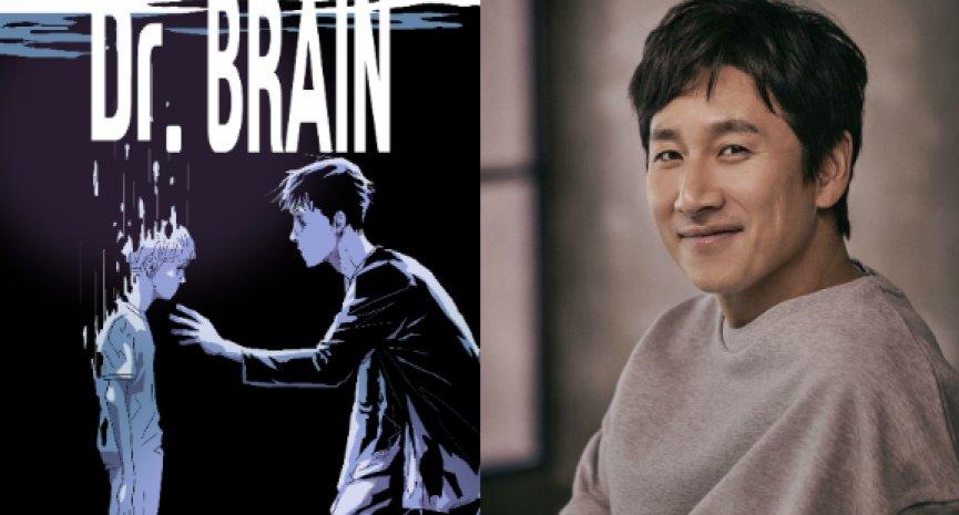 Apple TV+推出首部驚悚韓劇《Dr. Brain》!《我的大叔》李善均為愛妻復仇