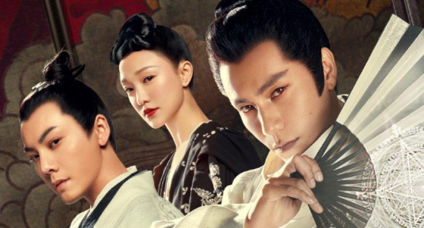 Netflix《侍神令》上線日公開!陳坤、周迅神仙情侶拋舊情反目追殺