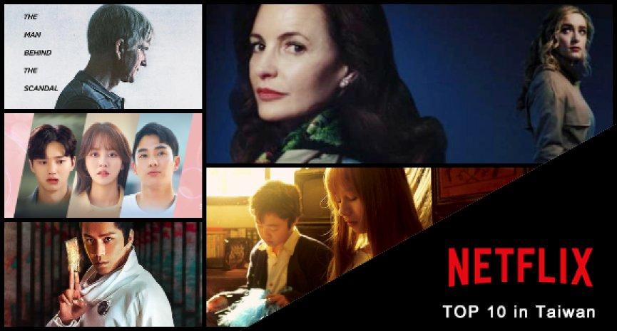 Netflix台灣單周十大熱門排行榜!《致命幻象》、《侍神令》雙雙入榜(2021/3/15~3/21)