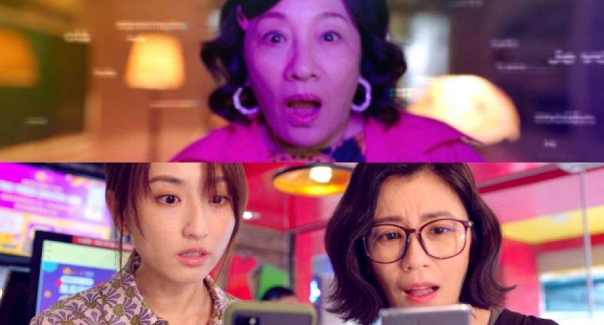 CJ ENM HK投資合製!破億打造台劇《媽,別鬧了! 》曝超前導預告