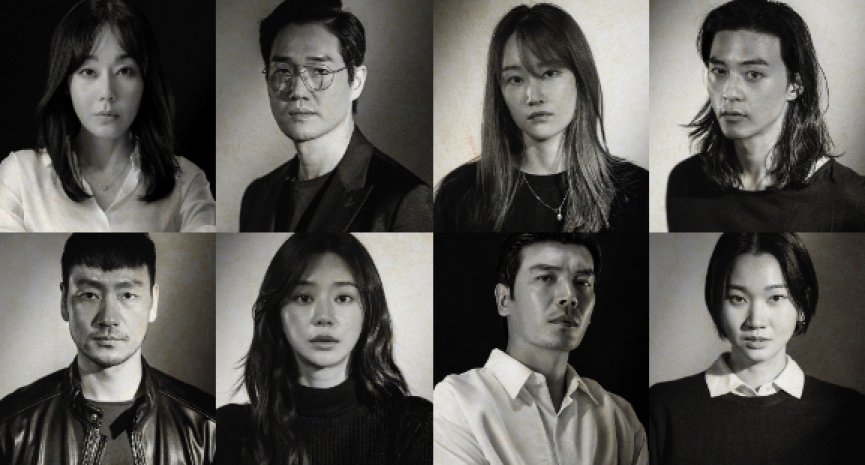 Netflix韓版《紙房子》全卡司公開!《聲命線索》全鐘瑞成「東京」