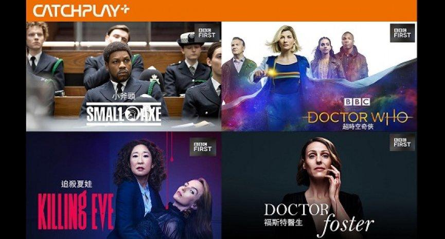CATCHPLAY+與BBC Studios宣布跨台、印合作!新增《BBC First》專區一站匯集最強英美劇