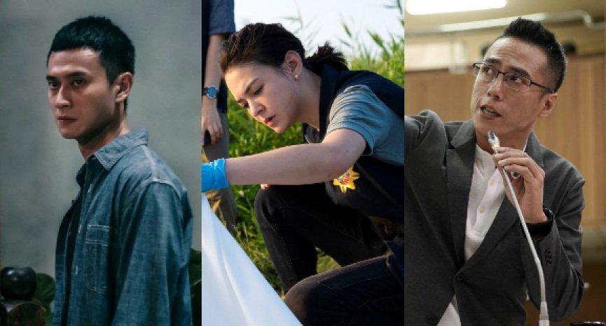 懸疑劇集《第三佈局 塵沙惑》首曝預告!莊凱勛、張榕容、劉冠廷捲入闇黑佈局