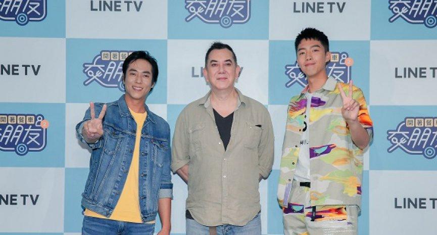 莊凱勛、蔡凡熙加入《開著餐車交朋友》第二季!黃秋生放話:「我什麼都不幹!」