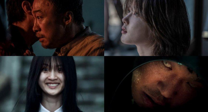 千萬別睜眼!韓國恐怖片《第8夜》跳過院線登上全球Netflix