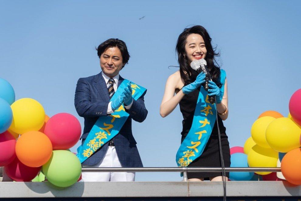 《AV帝王》第二季尺度更猛更辛辣!山田孝之呼籲「請全裸待機」