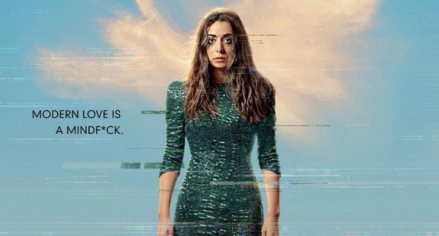 瘋狂黑色喜劇回歸!HBO Max續訂《愛的超級晶片》第二季