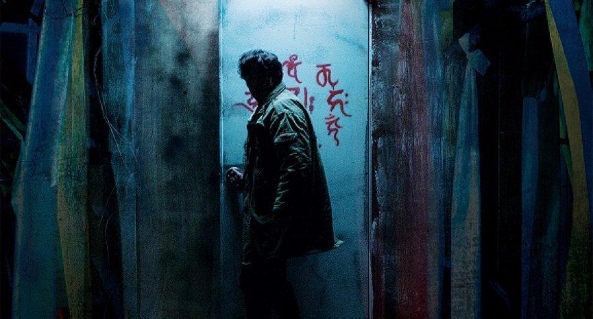 農曆鬼月最應景電影《鬼門》!極致恐懼超越《鬼病院:靈異直播》