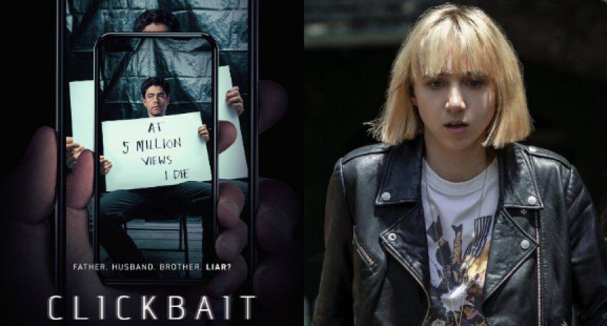 加害者自導自演?Netflix驚悚影集《致命點擊》正式預告上線