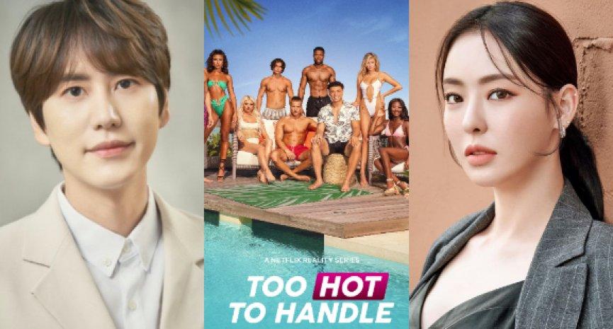 Netflix宣布開拍韓版《慾罷不能》!李多熙、圭賢擔任主持