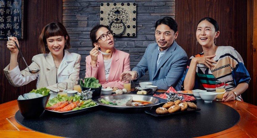 《何百芮的地獄毒白》公開卡司!郭書瑤攜鍾瑶、孫可芳、阿 Ken組成「辣鍋小夥伴」