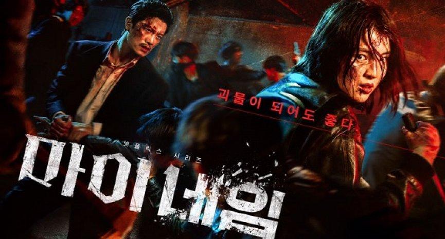 韓韶禧變成「最強復仇女神」!Netflix韓劇《以吾之名》接棒《魷魚遊戲》震撼上線