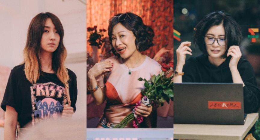 《媽,別鬧了!》登上Netflix全球190國播出!比莉、賈靜雯、柯佳嬿演技大爆發