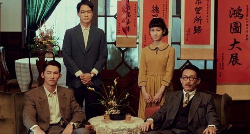 時代大劇《茶金》美出台劇新高度!CATCHPLAY+台灣、印尼、新加坡三地同日上架