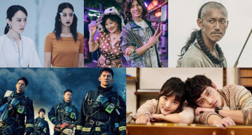2021必看台劇!20部重點推薦《火神的眼淚》、《媽,別鬧了!》輪番登場
