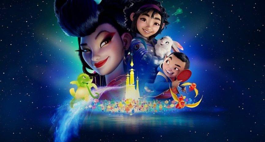 【奧斯卡專題】東方神話的另類詮釋,細說Netflix動畫電影《飛奔去月球》幕後製作