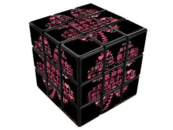美劇盒小品專欄