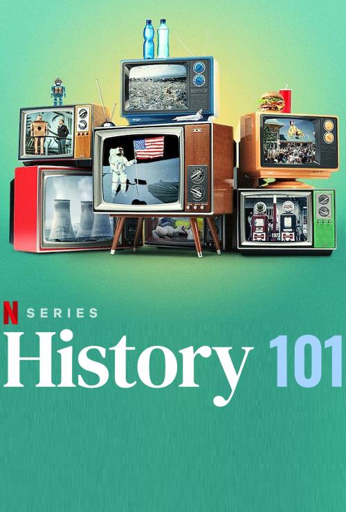 歷史小膠囊》(History 101) - DramaQueen電視迷