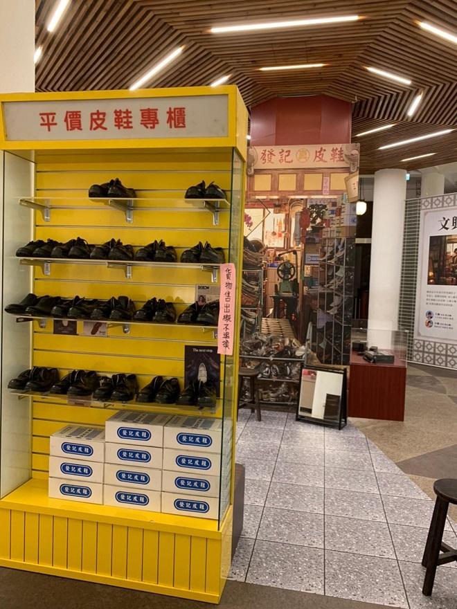 《天桥上的魔术师》公开主题场景散步地图!宋柏纬为戏学「中华商场时代」脏话